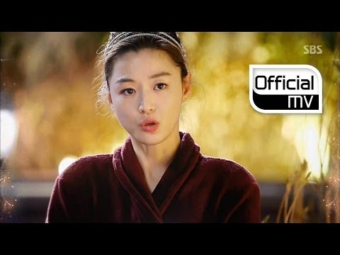 [MV] Hyolyn(효린) _ Good Bye(안녕) (My Love From The Star(별에서 온 그대) OST Part 4)