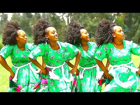 Dawit Wordofa - Yaz Lekek - New Ethiopian Music 2016 (Official Video)