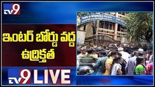 Protests Outside Intermediate Board LIVE || Hyderabad