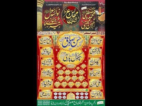 Live Majlis 28 Safar 2018 | Imam Bargah Muhajireen Ali Pur