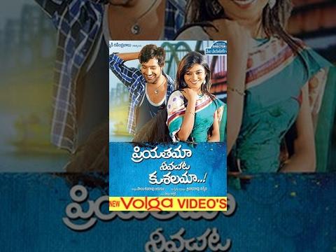 Priyathama Neevachata Kushalama Full Length Telugu Movie ||...