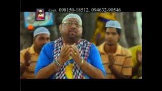 Beda Mera Kagaz Da by Sohan Lal Saini | Punjabi Devotional Video | R.K.Production | Punjabi Sufiana
