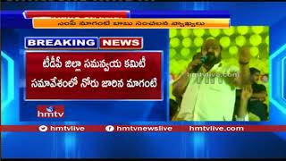 TDP MP Maganti babu Latest Controversy Comments