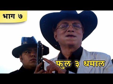 Full 3 Dhamaal - Part 710 - Comedy Marathi Movie - Priya Berde...