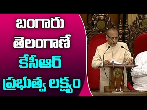 Telangana Governor Narasimhan Full Speech In Telangana Assembly | Assembly 2019| Great Telangana TV