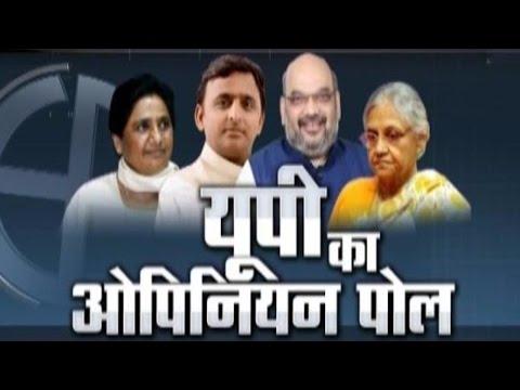 India TV CVoter: Watch Uttar Pradesh Opinion Poll by C-Voter with Yashwant Deshmukh