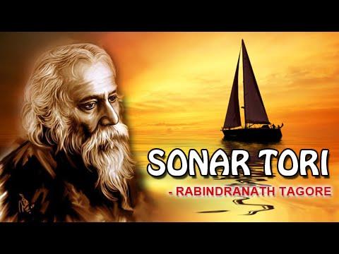 Sonar Tori By Rabindranath Tagore - Bengali Poem Recitation - Bangla Kobita Abritti video