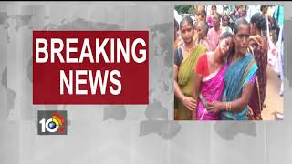 Visakha Padmasri Hospital Illegal Surrogacy Business | Lady cheated by Hospital | AP