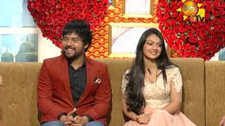 Hiru TV Morning Show EP 1419 | 2018-02-14