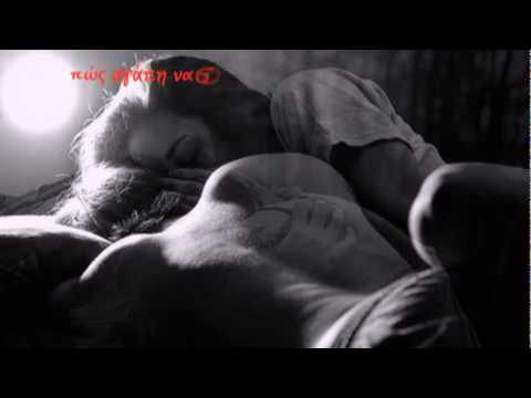 Δημήτρης Μητροπάνος - Πώς να σ' αγκαλιάσω, πες μου