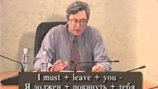 Драгункин Английский язык Видеокурс Часть 2