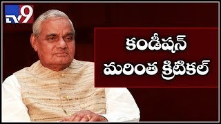 Former PM Vajpayee health condition critical, AIIMS to release health bulletin shortly