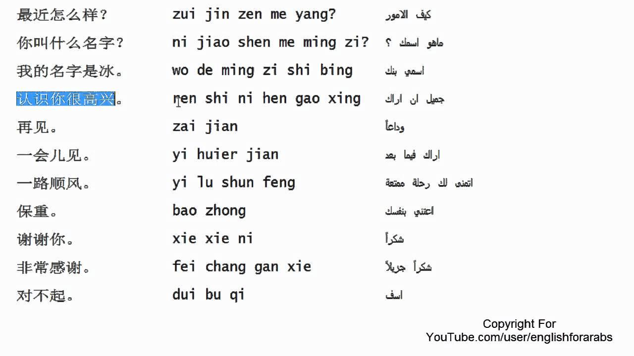 تعليم اللغة الهندية بالعربية pdf