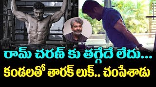 Ram Charan Vs Jr NTR In Rajamouli Upcoming Movie   Ram Charan   Rajamouli   NTR   Top Telugu Media