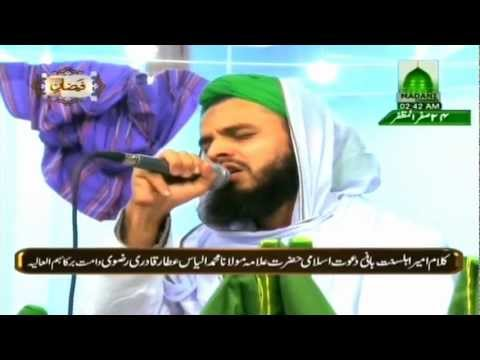 Naat Sharif - Main Jo Youn Madine Jata - Naat Khawan Junaid Sheikh video