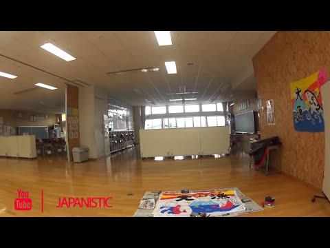 El Festival del Deporte en JAPON [By todoJapanese]