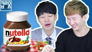 Koreans Try Nutella For The First Time [Korean Bros]