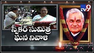 Lok Sabha Speaker Sumitra Mahajan pays last respects to Vajpayee
