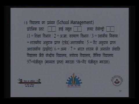 Programme on DISE Data Capture Format through EDUSAT: September 6, 2013 (HINDI): II