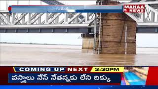 First Warning Issued at Dowleswaram Continues: Godavari River in Spate