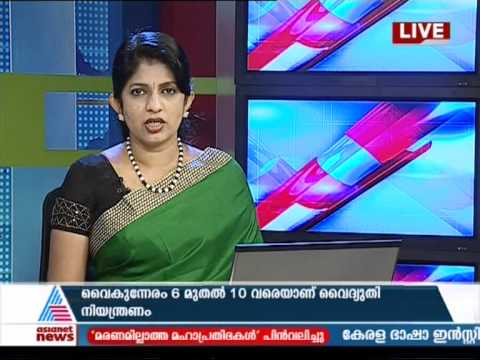 Alakananda News Reader http://www.oonly.com/download/alakananda-news-reader-video-1.html