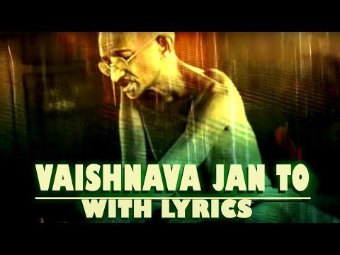 Ishwar Allah Tere Naam - Vaishnava Jan To (with lyrics) HD |...