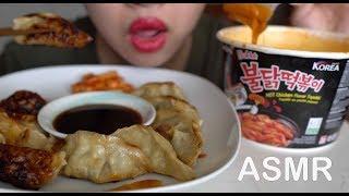 ASMR CHEESY SAMYANG TTEOKBOKKI + PAN FRIED DUMPLINGS MUKBANG (EATING SOUNDS) NO TALKING | Oishi Asmr
