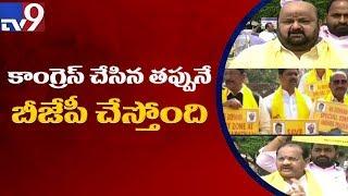 Modi govt failed to fulfil promises made to Telugu people - TDP MPs  - netivaarthalu.com