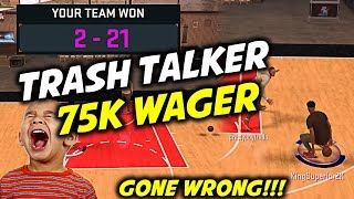 PRETTYBOYFREDO WANNABE EXPOSED 1v1 75K WAGER GONE WRONG NBA 2K17 TRASH TALKER EXPOSED BY 55