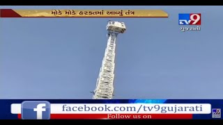 After Surat fire tragedy, fire brigade gets turntable ladder with 55 meter working height- Tv9