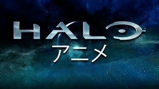 [MAD] Halo: The Anime?Opening?
