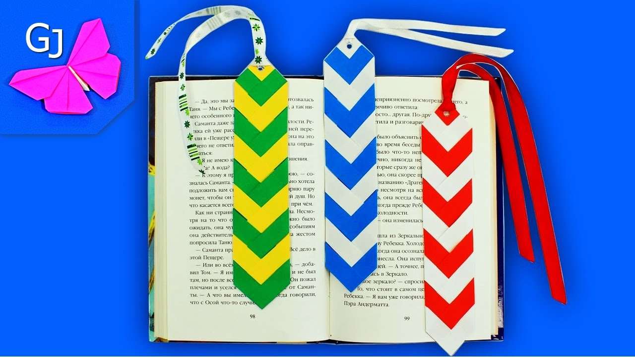 Закладки своими руками для книги из бумаги своими руками 9