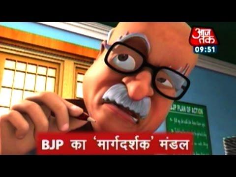 So Sorry: Modi sidelines BJP seniors Advani, Joshi