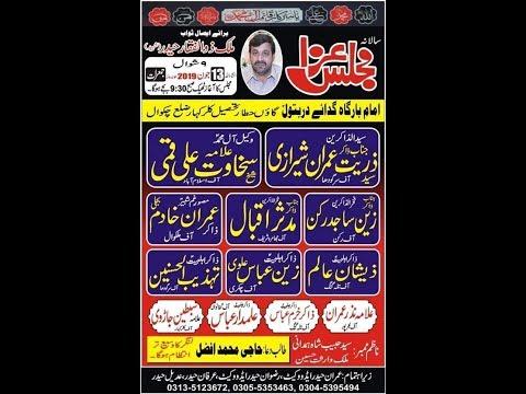 Live Majlis 13 June 2019 Hattar kalarKahar