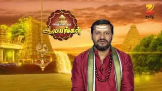 Arputham Tharum Alayangal - Episode 674  - July 23, 2016 - Webisode