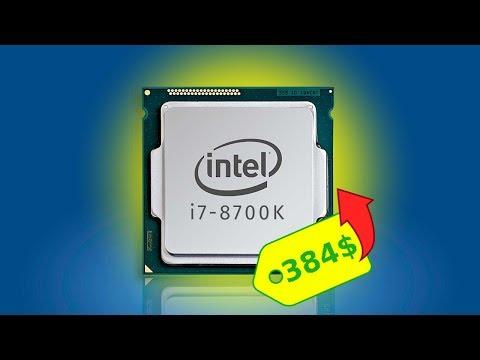 Intel Coffee lake: Todo lo que se sabe de Intel Coffee Lake  i7 y i5 | Especificaciones y precio