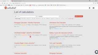 Webinar 10. 7. 2018 - Finance Calculators