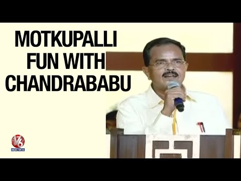 Chandrababu Naidu funny conversation with Motkupally - TDP Mahanadu (28-05-2015)