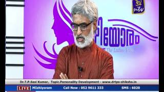 Mizhiyoram oct 5 Part 2 (personality development) with Dr.T.P.Sasikumar