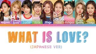Twice トゥワイス What Is Love Japanese Ver Color Coded Kan Rom Eng
