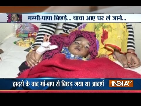Kanpur Train Accident: IndiaTV Helps Family to Unite with their Child Lost after Accident