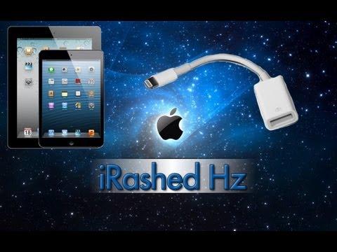 وصلة USB للايباد 4 و ميني   USB adapter for iPad 4 & mini
