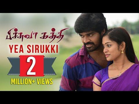 Pichuva Kaththi - Yea Sirukki Video Song   Inigo Prabhakaran,CM Senguttuvan    Trend Music