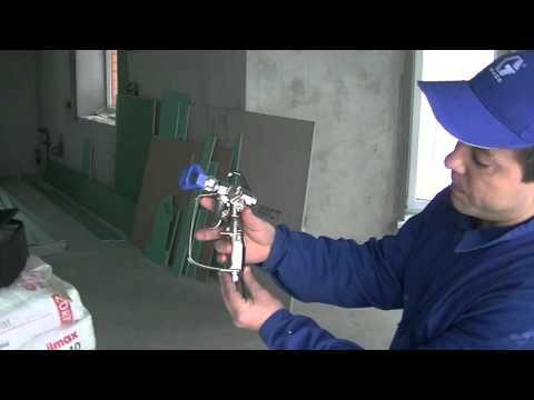 Обзор пистолета GRACO Contractor
