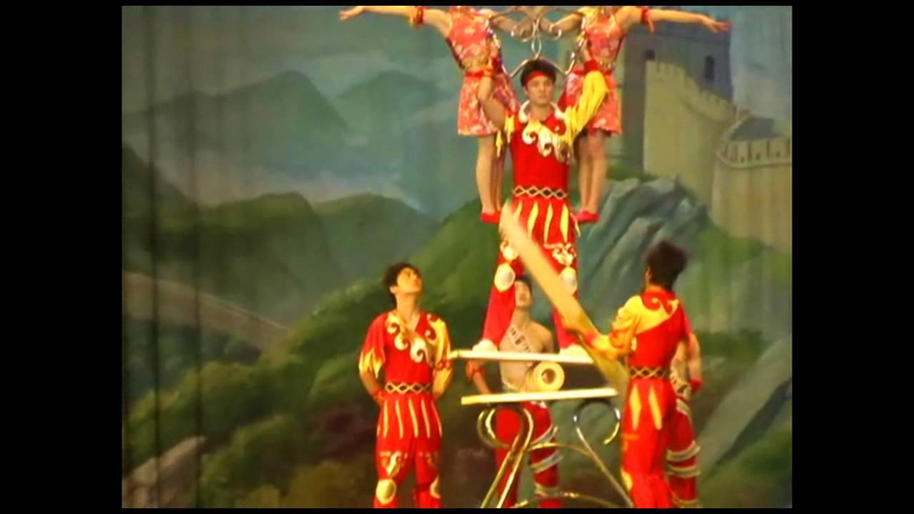 Asian Circus 98