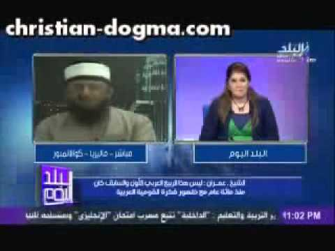 Sheik Imran Hosein Egyptian TV Interview  (Arabic) 13 JUNE 2012