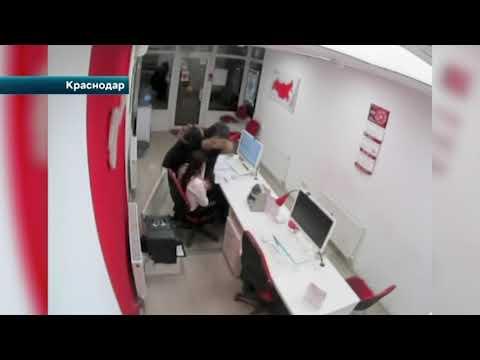 Микрозаймы в москве в офисе
