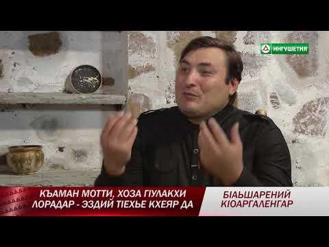 17102017 ИЗ ГЛУБИНЫ ВЕКОВ