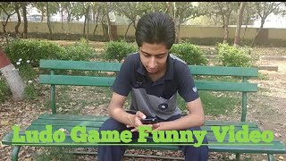 Ludo Star Game Funny Video   Shahid Alvi  