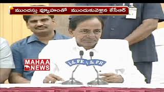 CM KCR Strategy Success In Telangana Election | #Telangana Election Result 2018